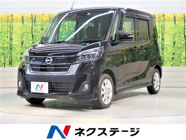 日産 ハイウェイスター X 純正SDナビ 衝突軽減 電動スライド