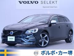 ボルボ V60D4 Rデザイン 黒革 純正ナビ/リアビュー インテリS