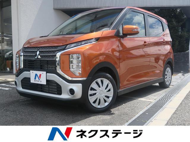 三菱 M 登録済み未使用者・クリアランスソナー・シートヒーター
