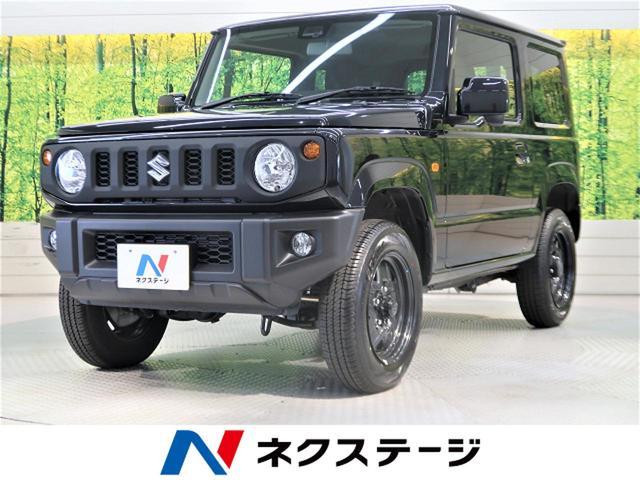 スズキ XL スズキセーフティサポート装着車 届出済未使用車