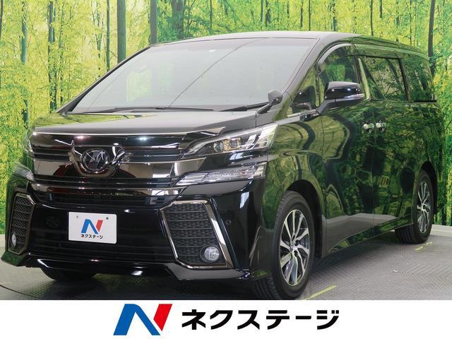 トヨタ 2.5Z Aエディション ゴールデンアイズ メモリーナビ