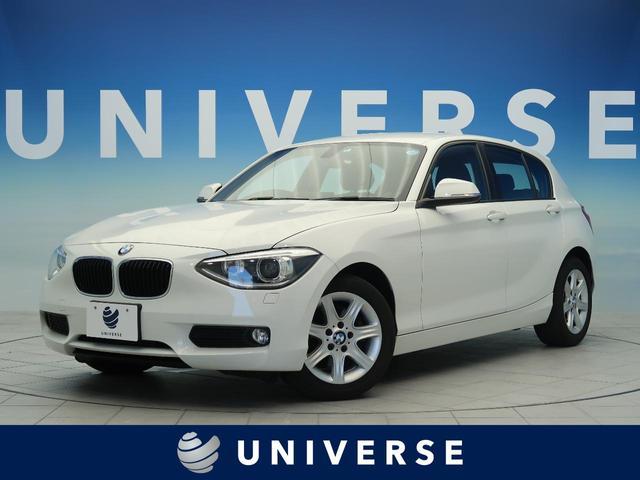 BMW 116i 純正ナビ ETC キセノン 禁煙車