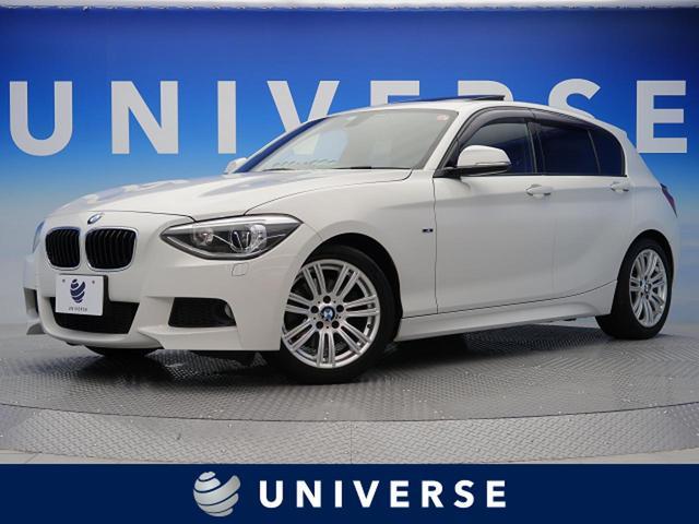 BMW 120iMスポーツ パーキングPKG サンルーフ 1オーナー