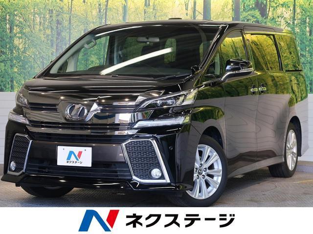 トヨタ 2.5Z アルパイン11型SDナビ 後席モニター
