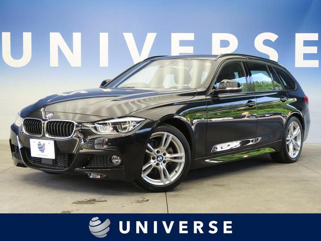 BMW 320iツーリング Mスポーツ ACC 1オーナー 禁煙車