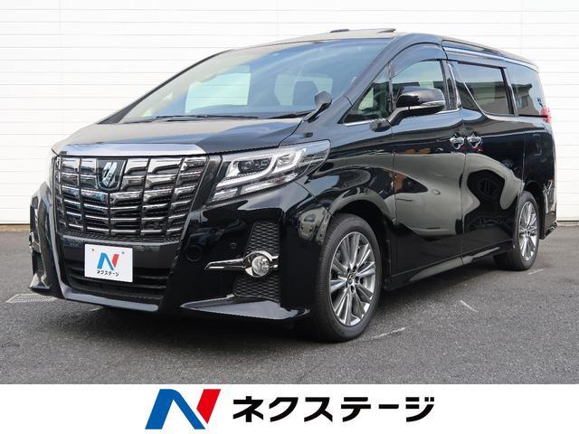 トヨタ 2.5S Aパッケージ タイプブラック 純正10型ナビ 禁煙