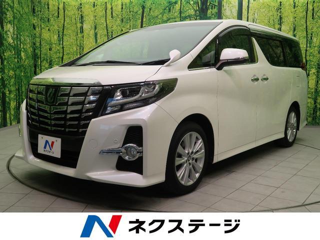 トヨタ 2.5S Aパッケージ 9型SDナビ 後席モニター 7人乗