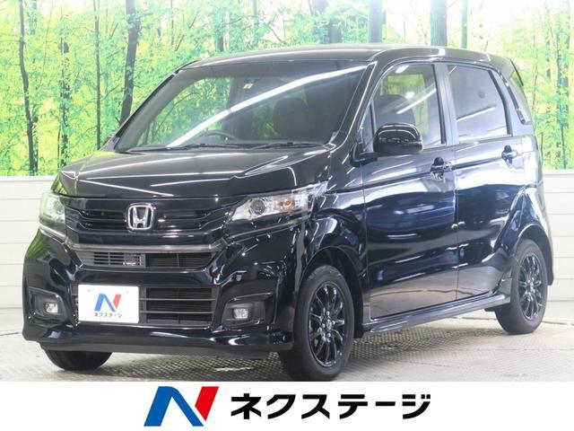 ホンダ G特別仕様車SSブラックスタイルパッケージ インターナビTV
