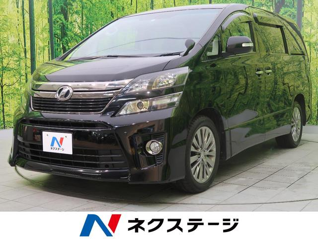 トヨタ 2.4Z ゴールデンアイズII 4WD ALPINE10型ナ