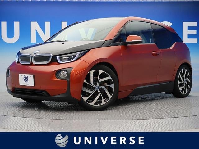 BMW ベースグレード 1オーナー LEDヘッド 純正OP19AW