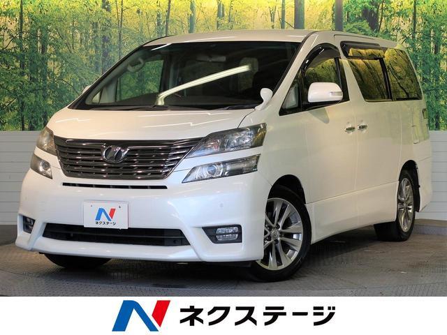 トヨタ 2.4Z プラチナセレクションII 純正ナビ 後席モニター