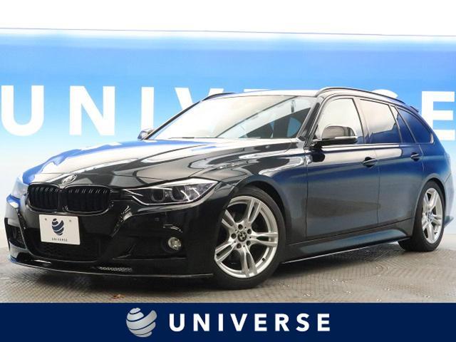 BMW 320i xDriveツーリング Mスポーツ 禁煙車