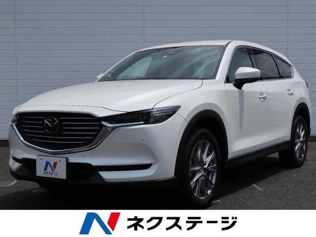 「マツダ」「CX-8」「SUV・クロカン」「埼玉県」の中古車