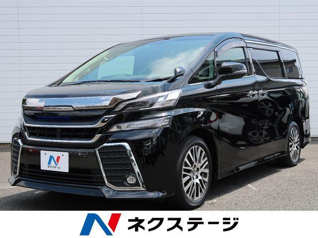 トヨタ 2.5Z Gエディション オプション本革シート 純正SDナビ