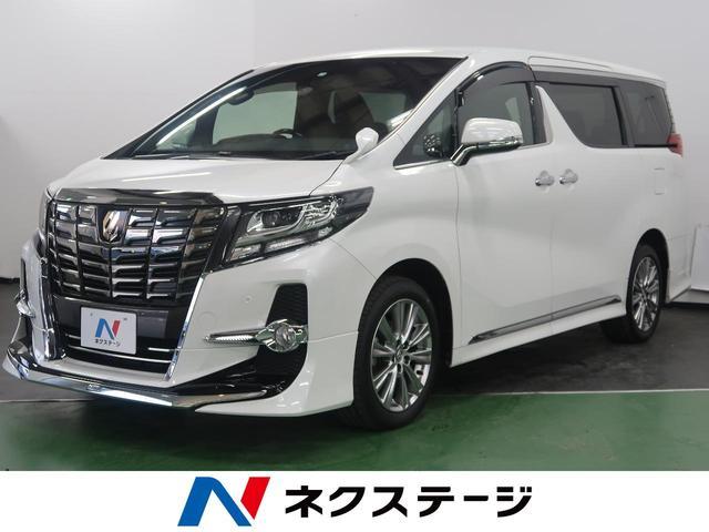 トヨタ 2.5S Aパッケージ タイプブラック 4WD 10型ナビ