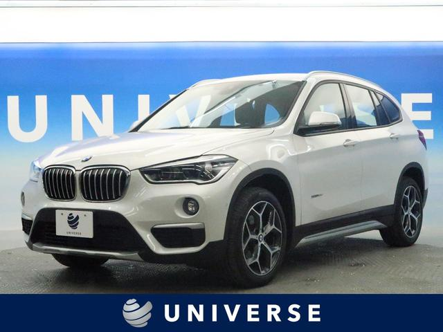 BMW xDrive 18d xライン コンフォートPKG 禁煙車