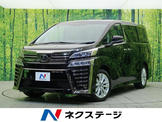 トヨタ 2.5Z AエディションメーカーナビJBL 後席天井モニター