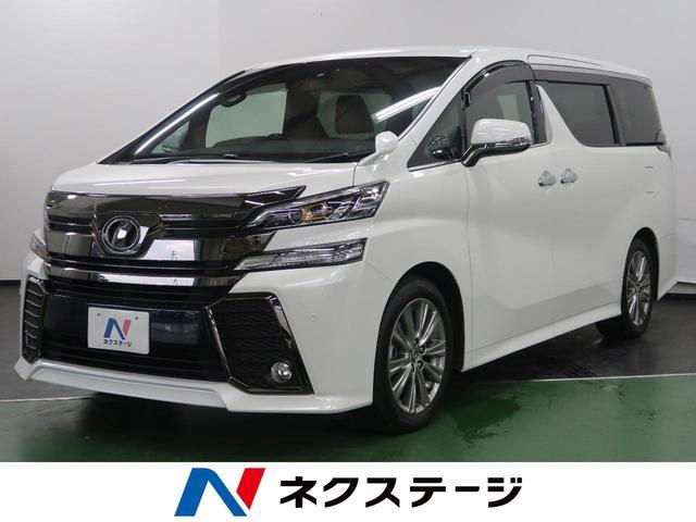 トヨタ 2.5Z Aエディション ゴールデンアイズ 10型ナビ 禁煙
