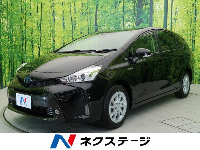 トヨタ S セーフティセンス オートハイビーム レーンアシスト
