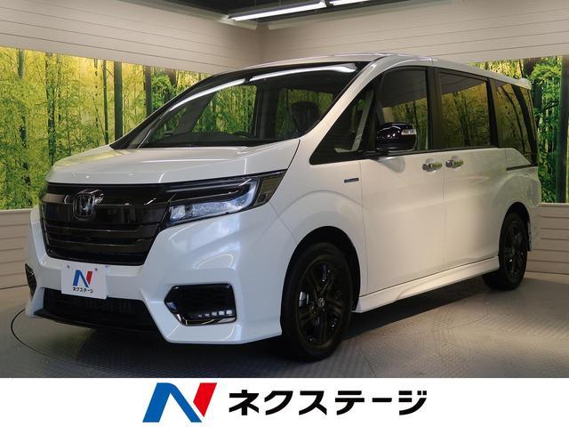 ホンダ スパーダハイブリッド G・EX ホンダセンシング 特別仕様車
