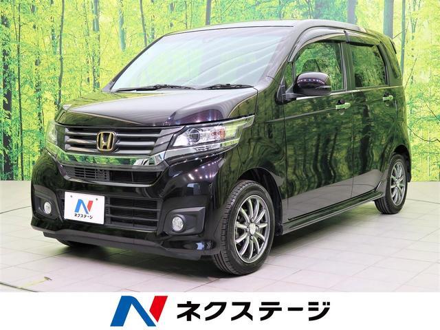 「ホンダ」「N-WGNカスタム」「コンパクトカー」「岐阜県」の中古車
