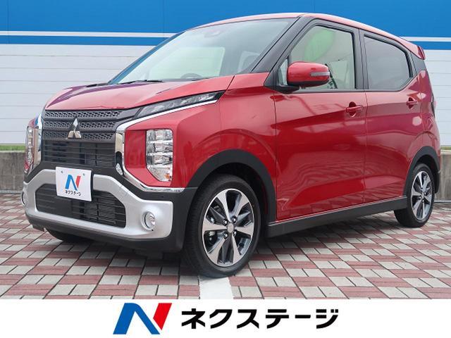 「三菱」「eKクロス」「コンパクトカー」「愛知県」の中古車