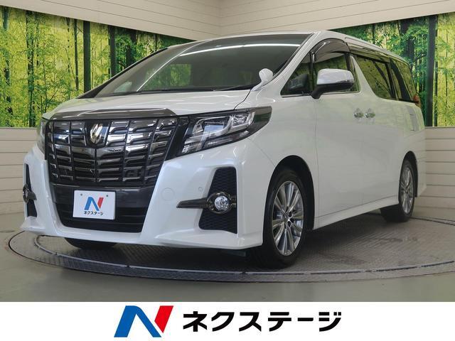 トヨタ 2.5S Aパッケージ タイプブラック ムーンルーフ