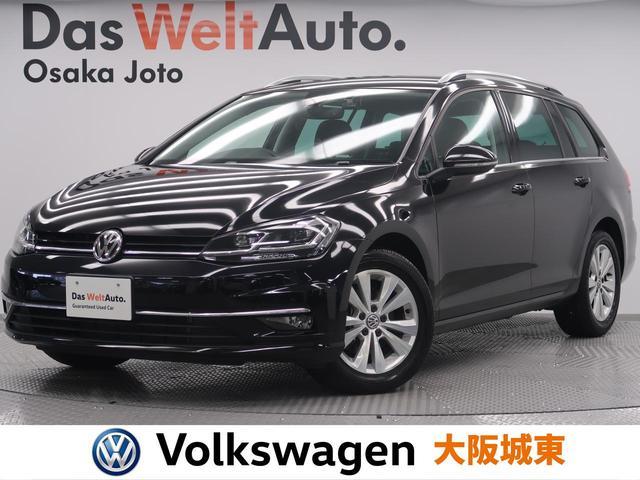 「フォルクスワーゲン」「VW ゴルフヴァリアント」「ステーションワゴン」「大阪府」の中古車