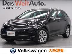 VW ゴルフヴァリアントTSI コンフォートライン 1オーナー・純ナビ・LEDライト