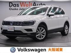VW ティグアンTSI ハイライン 1オーナー・DCC・デジタルメーター
