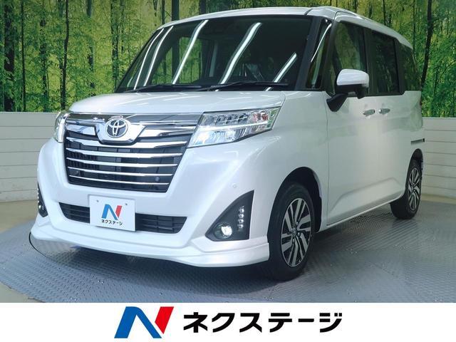 トヨタ カスタムG 登録済未使用車 衝突軽減 両側電動スライド