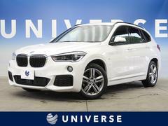 BMW X1xDrive 18d Mスポーツ 禁煙車 ACC 純正ナビ