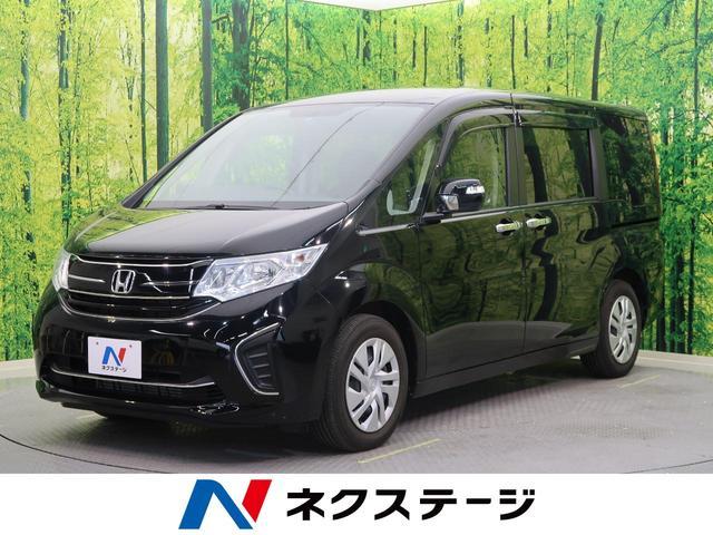 「ホンダ」「ステップワゴン」「ミニバン・ワンボックス」「新潟県」の中古車