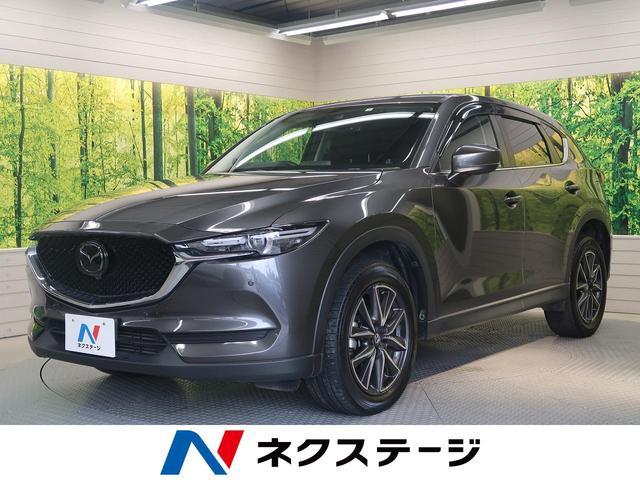 「マツダ」「CX-5」「SUV・クロカン」「栃木県」の中古車