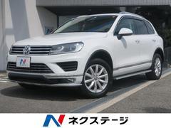 VW トゥアレグV6アップグレードパッケージ ディスカバープロ 革シート