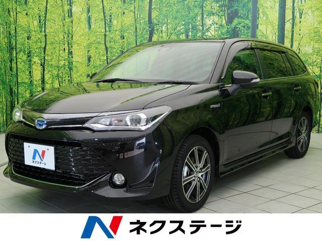 「トヨタ」「カローラフィールダー」「ステーションワゴン」「三重県」の中古車