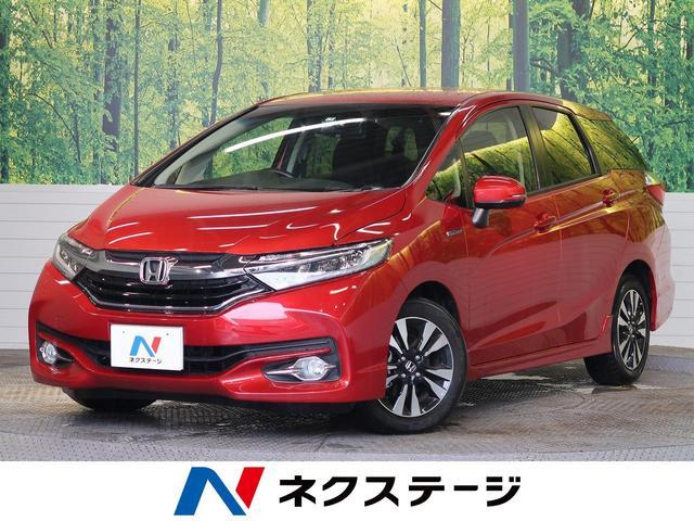 ホンダ ハイブリッドX 自社買取車 純正コネクトナビ
