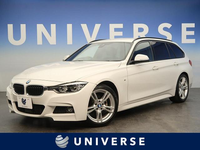 BMW 320dツーリング Mスポーツ ACC コンフォートアクセス