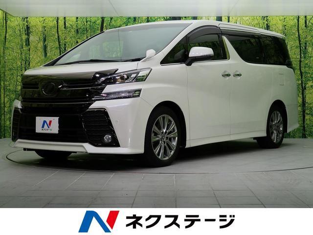 トヨタ 2.5Z Aエディション ゴールデンアイズ 純正SDナビ