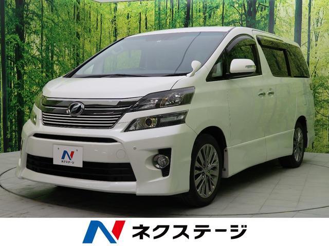 トヨタ 2.4Z ゴールデンアイズII 純正HDDナビ