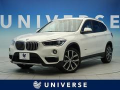 BMW X1xDrive 18d xライン 黒革 電動トランク 純正ナビ