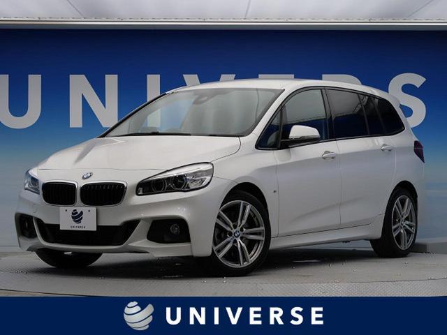 BMW 220iグランツアラー Mスポーツ ヘッドアップディスプレイ