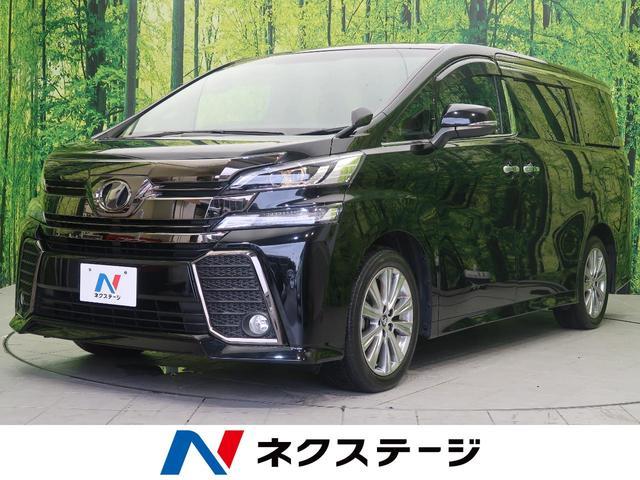トヨタ 2.5Z Aエディション ゴールデンアイズ 9型ナビ 禁煙車