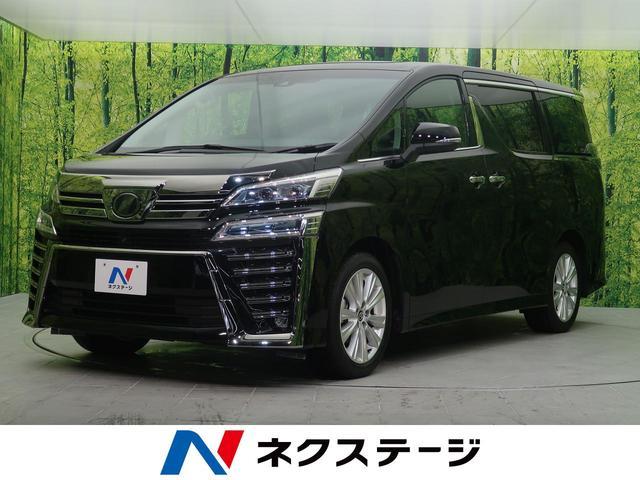 トヨタ 2.5Z Aエディション メーカーナビ リアエンター JBL