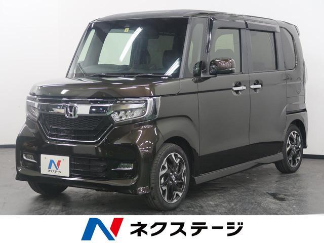 ホンダ G・EXターボホンダセンシング 8型インターナビ 禁煙車