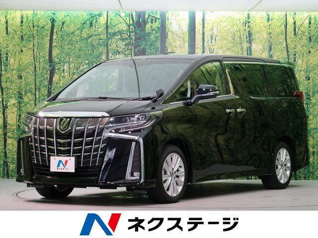 トヨタ 2.5S Aパッケージ 登録済未使用車 ツインムーンルーフ