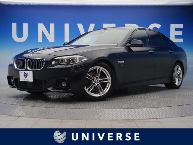 BMW 523d Mスポーツ LEDヘッド 衝突軽減ACC 地デジ
