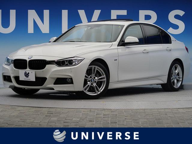 BMW アクティブハイブリッド3 Mスポーツ ベージュレザー