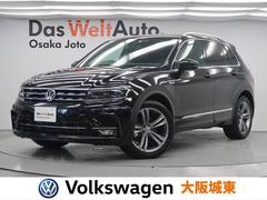 VW ティグアンTSI Rライン 1オーナー・デジタルメーター・純正ナビ