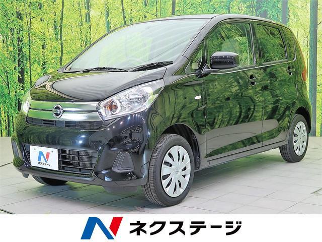 日産 J レンタカーアップ キーレスエントリー 電動格納ミラー